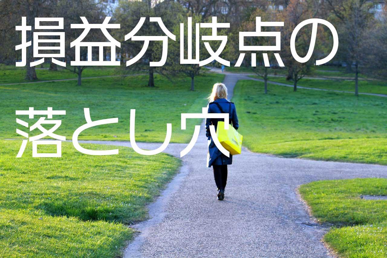 女性が道を行く写真