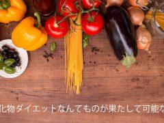 お野菜の画像