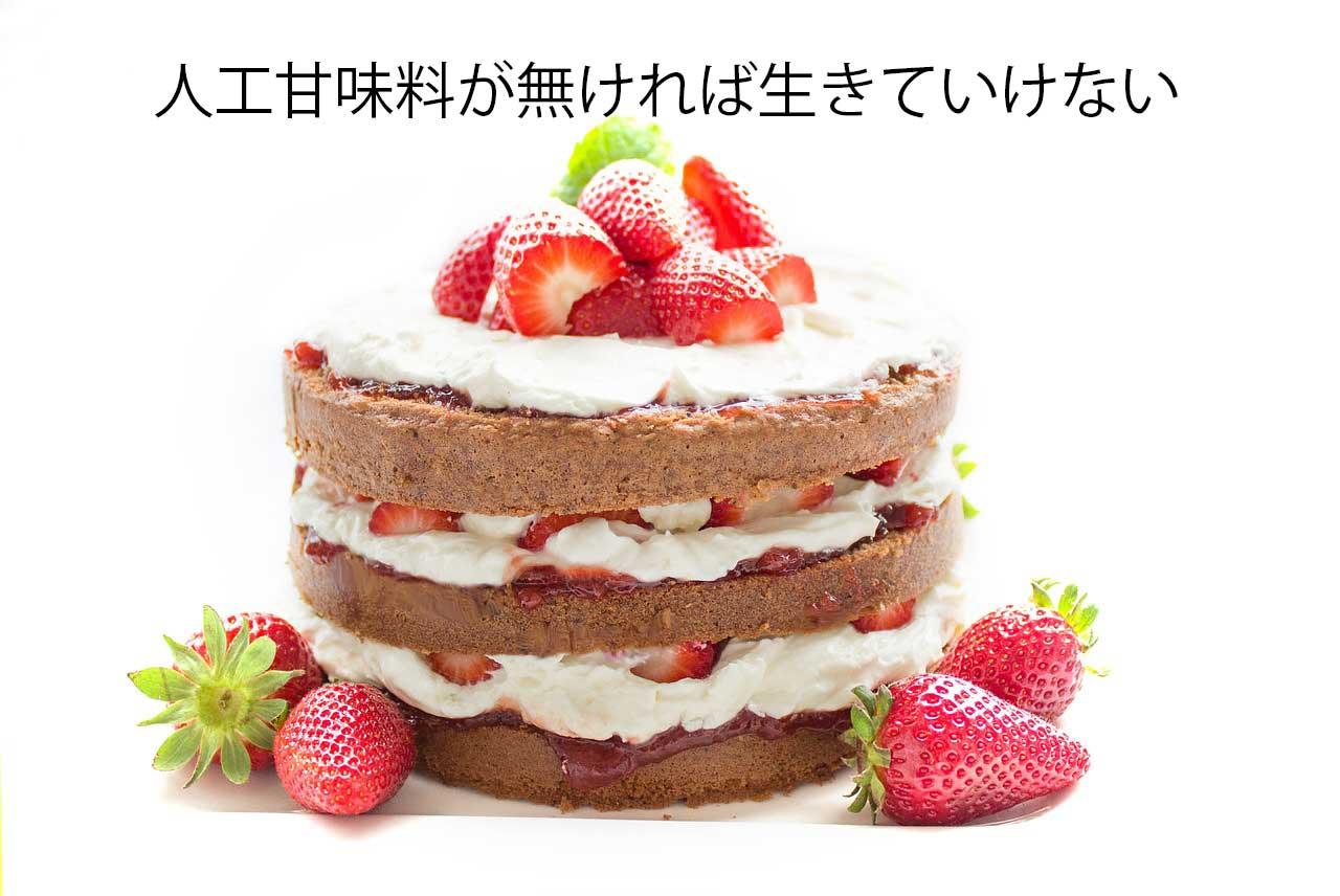 パンケーキの写真