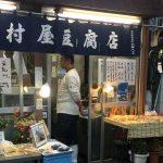 「継いだ当時は素人だった」・木村屋豆腐店(葛飾区)【東京豆腐探訪】